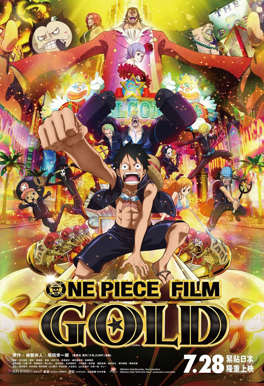 Die erfolgreichste Manga-Serie der Welt hat einen neuen Kinofilm, der in Japan bereits Rekorde bricht. Wir zeigen euch den Trailer zum Anime-Abenteuer jetzt besser verständlich. One Piece Gold: Film Trailer mit engl. Untertiteln ➠ https://www.film.tv/go/35279  #Anime #Manga #OnePiece