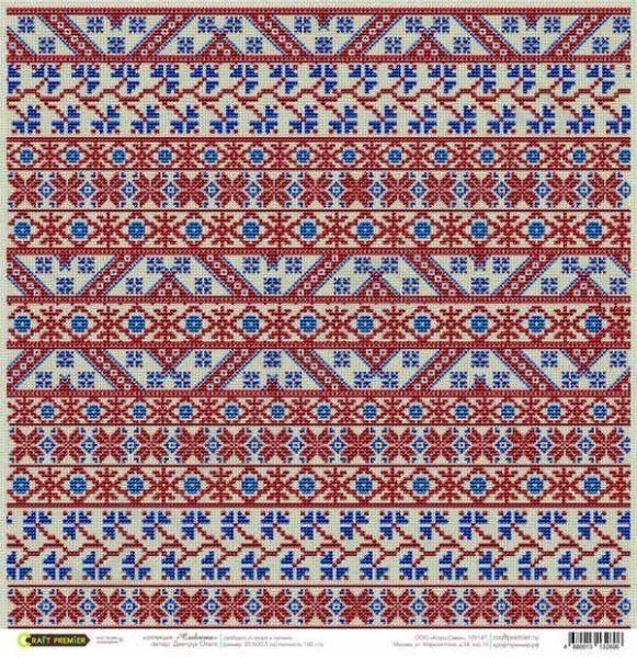 БУМАГА ДЛЯ СКРАПБУКИНГА | Цветная однотонная, бумага с рисунком