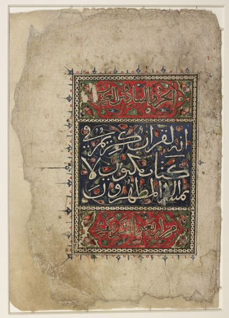 The script on this page is thuluth, a cursive script typical of the Mamluk period (14th-15th centuries) in Egypt.
