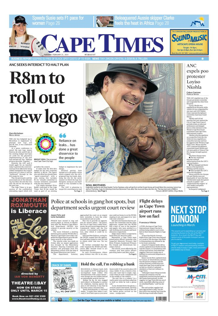 New making headlines: R8m to roll out city's new logo