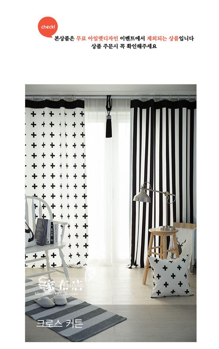 Северные геометрические черно-белые полосы плюс крест минималистских гостиная спальни ден полуфабрикатами плотные шторы - глобальная станция Taobao