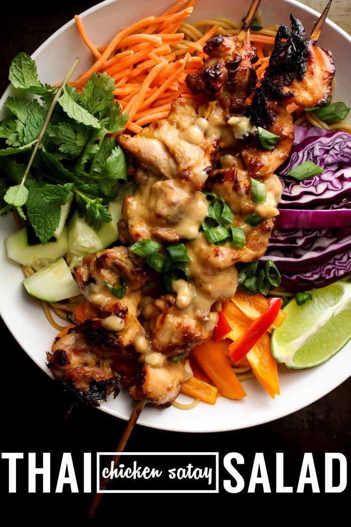 thai chicken satay noodle salad with creamy coconut peanut dressing