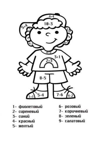 Математические расскраски - Поделки с детьми | Деткиподелки
