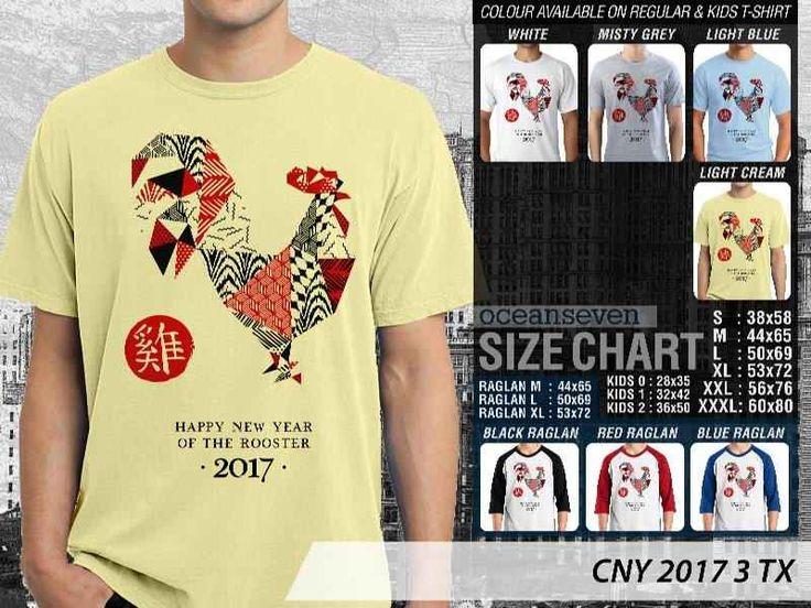 CNY20173TX.jpg