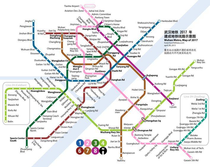 Wuhan metro map plan 2017 Wuhan Hubei Maggies 22 Chinese