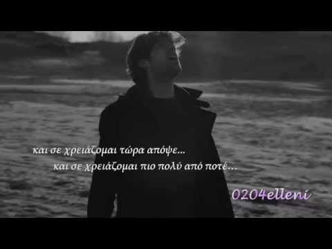 Total eclipse of the heart Bonnie Tyler (with greek subs) ♪♫•*¨*•.¸¸❤ - YouTube