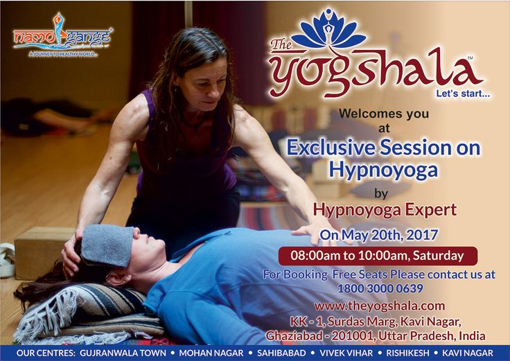 "Namo Gange Namaskar!!! The Unit of Namo Gange Trust, The Yogshala is organizing a free ""Exclusive Free Session on Hypno-Yoga"" by Hypno-Yoga Expert on 20th May 2017 at Kavi Nagar, Ghaziabad. All the health aspirants are cordially invited for free enrollment as limited seats are available. http://www.theyogshala.com #TheYogshala #TheYogshalaSaturdayFreeWorkshop #TheYogshalaKaviNagarGhaziabad"