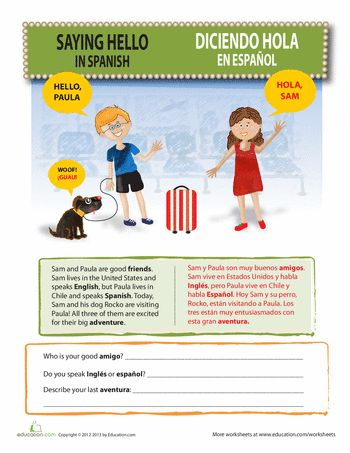 Worksheets: Saying Hello in Spanish