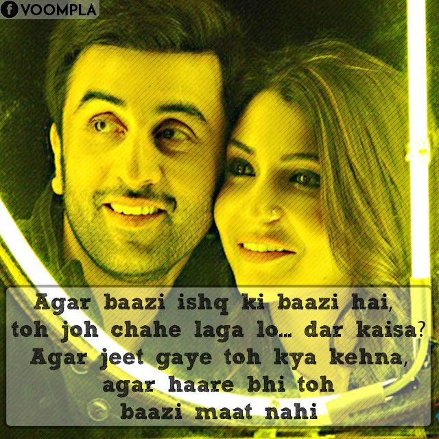 Ae Dil Hai Mushkil Dialogue In English Ae Dil Hai Mushkil Dialogues And Quotes Voompla Film Quotes Dialogue Quotes