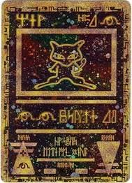 super ultra rare mew pokemon cards for sale - Google Search