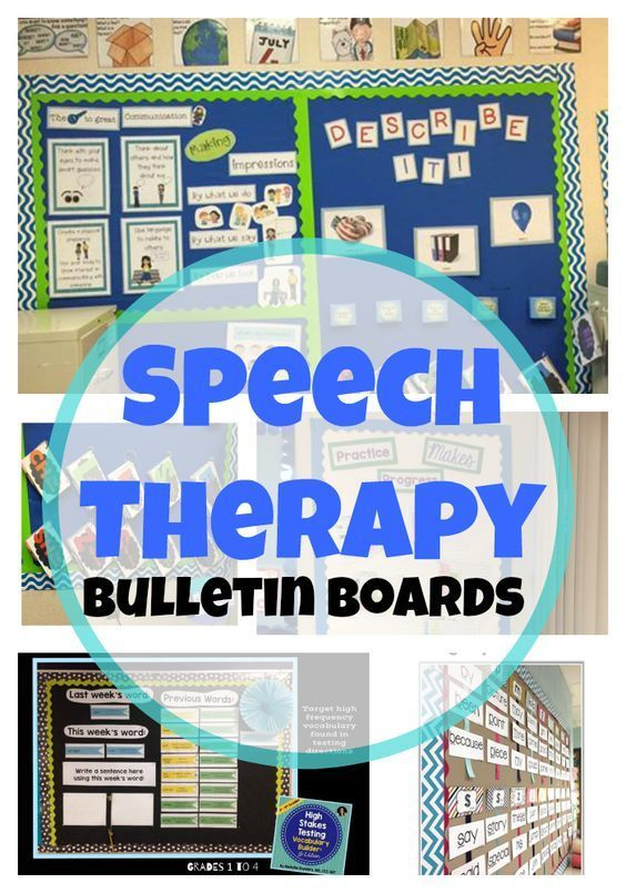 Speech Therapy Bulletin Boards-Functional ways to use space in your speech room from The Dabbling Speechie.