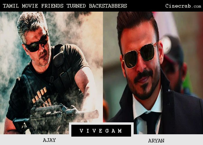 12 Best Friends In Tamil Movies Who Turned Backstabbers At The End Tamil Movies Movies Movie Collection