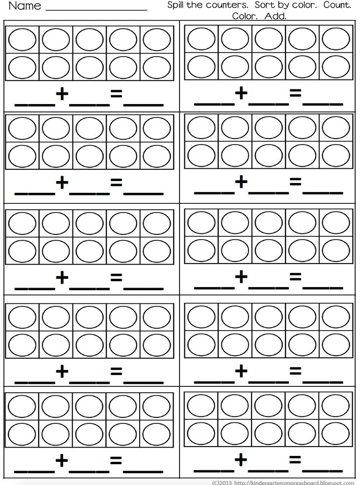 Spill and count to 10 freebie!  Students make 10 by spilling 10 counters and coloring the circles!
