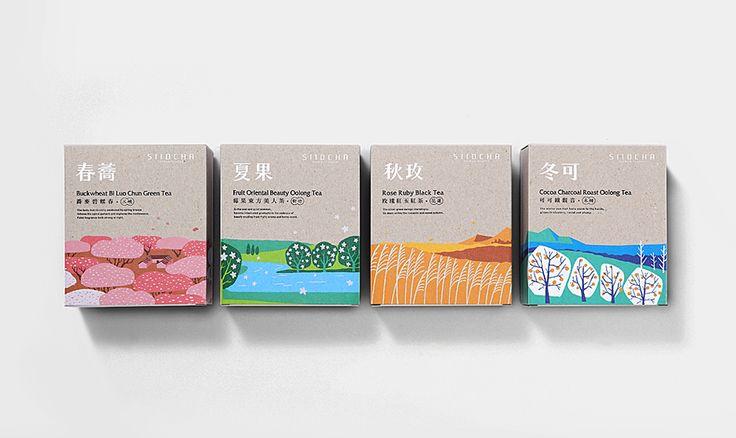 吾穀茶糧<br>來自大地的食材,品嚐生活中最樸實原味的幸福