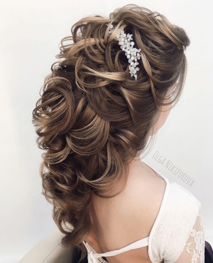 Греческая прическа, объёмная прическа, коса, свадебная прическа, коса из локонов