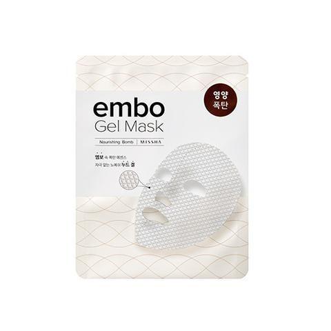 [MISSHA] embo Gel Mask-Nourishing Bomb (5 PCS)