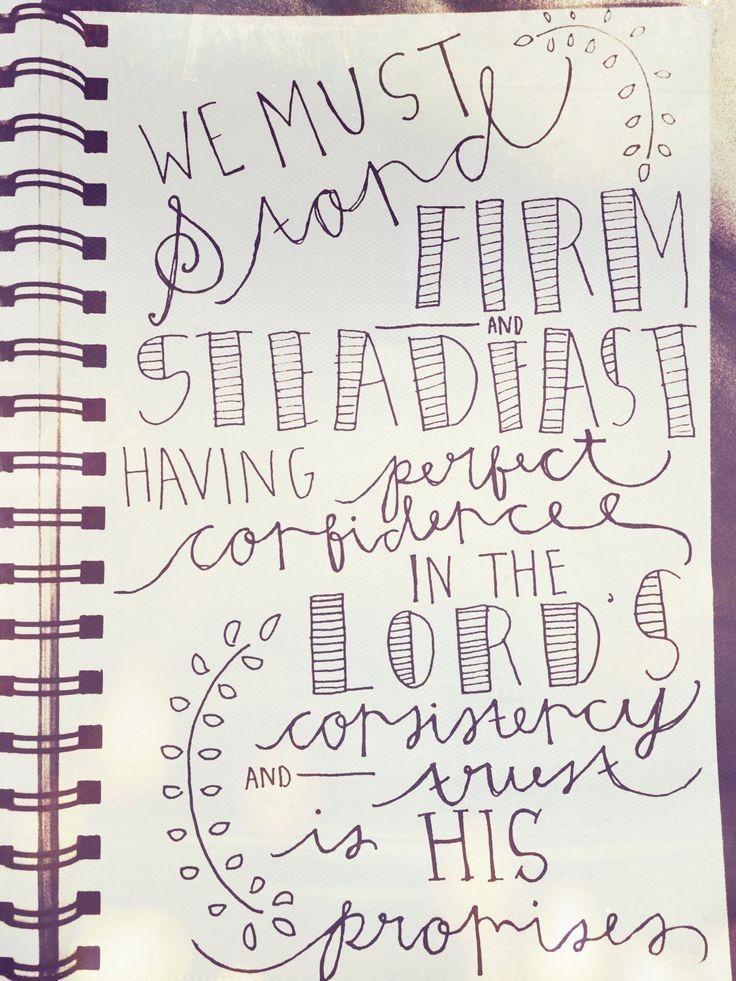 """We must stand firm and steadfast having perfect confidence in the Lord's consistency and trust IN His promises."""