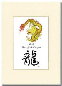 "5x7 Calligraphy Print & Calligraphy in an Antique White Mat - Year of the Dragon 2012 (Yellow) by Oriental Design Gallery Prints. $13.95. Made in USA. Ready for framing.. Beveled Mat size is 5"" x 7"". Mat Opening is 3"" x 4 1/2"". High resolution prints on high quality glossy paper. Antique White Mat. Each print is hand mounted on acid-free mat board by using an acid free adhesive.. This is a traditional Chinese Dragon and Calligraphy Print. These prints are crea..."