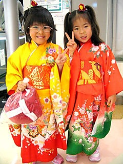 Tiny teens japenese