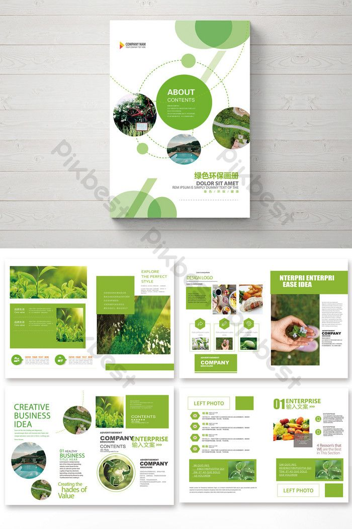 Green Agriculture System Internet Agriculture Brochure Pikbest Templates Brochure Corporat Brochure Design Layout Graphic Design Brochure Booklet Design Layout