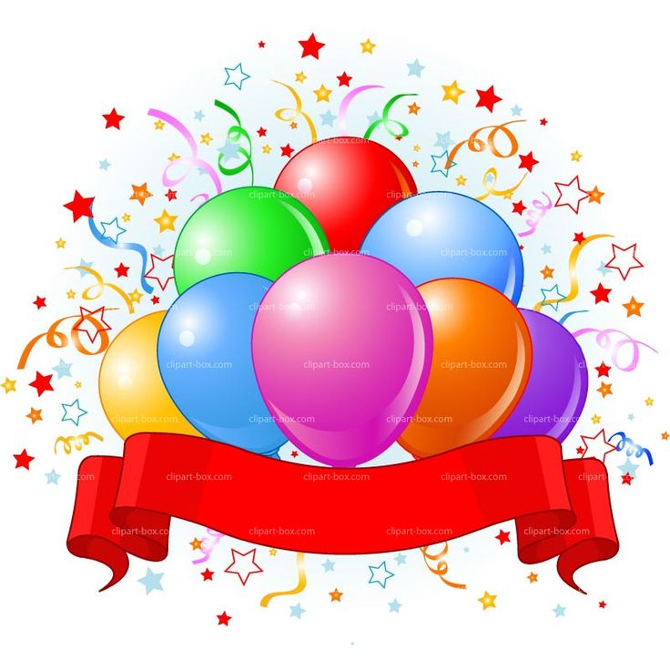 Birthday Balloons Clip Art Free: Royalty Free Vector Design