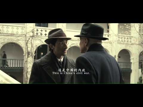"BACK TO 1942 official movie trailer (with English subtitles), From master filmmaker Feng Xiaogang, ""Back To 1942"" chronicles the human drama as a devastating famine struck Henan Province in 1942, a time when China was already at war with and partially occupied by Japan. Based on a novel by LIU Zhenyun"