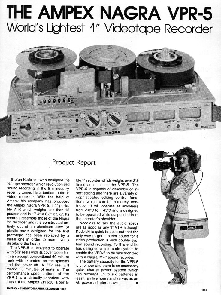 First Ampex Nagra Video Recorder.