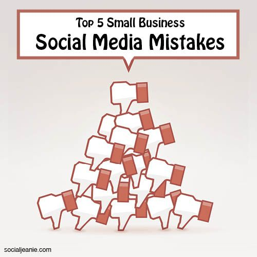 Pin this and you wouldn't be sorry. If you have a small business in which you are trying to grow or are struggling to grow, don't be making these 5 social media mistakes! Social media should be there to help your business not hurt it, fix the problem and watch your business blossom!