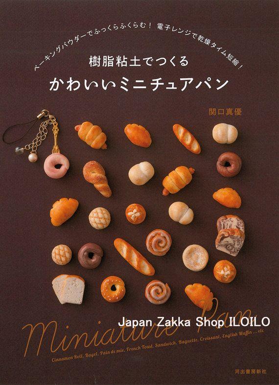 "Japanese Resin miniature Handicraft Book,""Cute miniature bread made of resin clay"",Handmade,DIY,Japan"