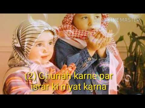 New WhatsApp status vedio islamic - YouTube | Asma sk