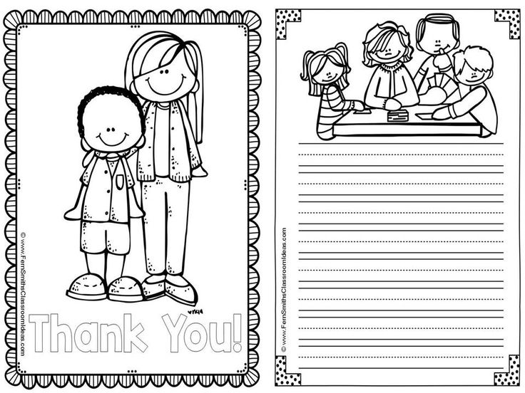 Public School Volunteer Week is April 20th, get six free printable Thank You printables for your class at this post. #Free
