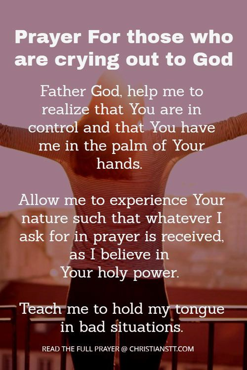 Prayer For those who are crying out to God. Spiritual Warfare Prayers.