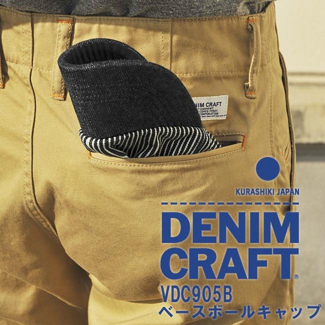 ベースボールキャップ新商品【DENIM CRAFT】(デニムクラフト)【VDC905B】【日本製】 【楽天市場】