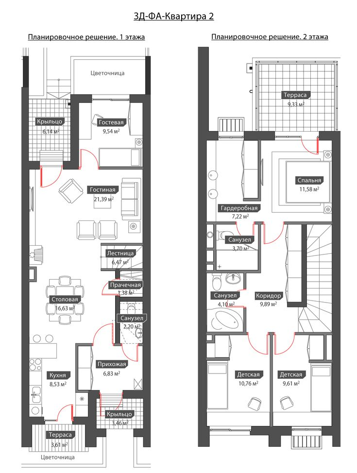 482 best building plans images on pinterest floor plans for Small townhouse floor plans