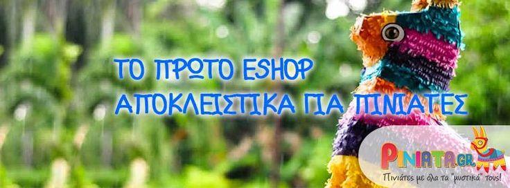 4 seasons with geo: Διαγωνισμός Piniata.gr !