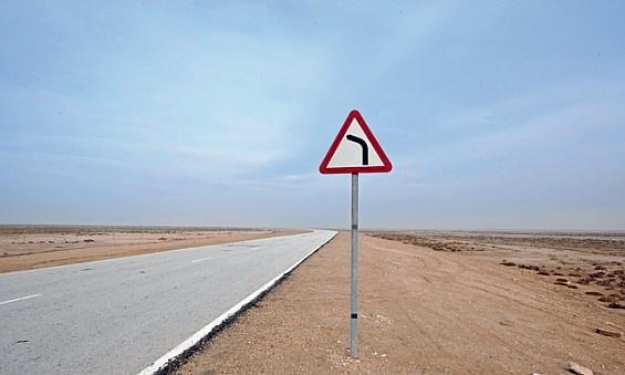 Qatar road trip!