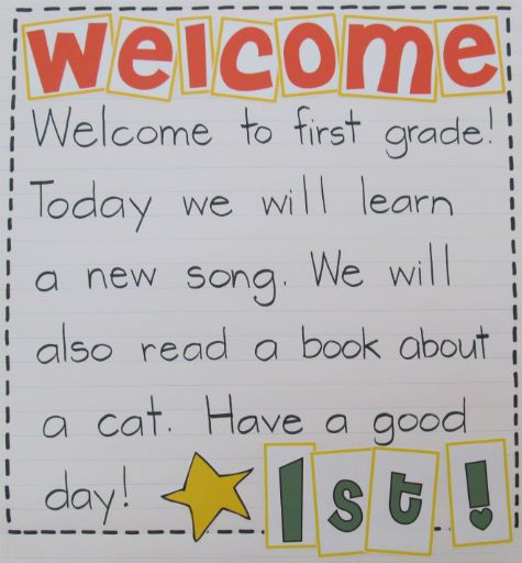 First Grade Schoolhouse: First day of school FIRST GRADE morning message