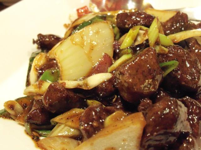 Black pepper beef.