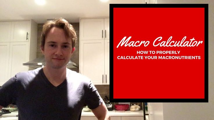 Macro Calculator: How To Properly Calculate Your Macronutrients #bodybuilding #fitness #gym #fitfam #workout #muscle #health #fit #motivation #abs #fitspo