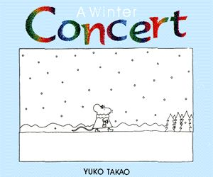 Children's Books about Music - need to find more :)