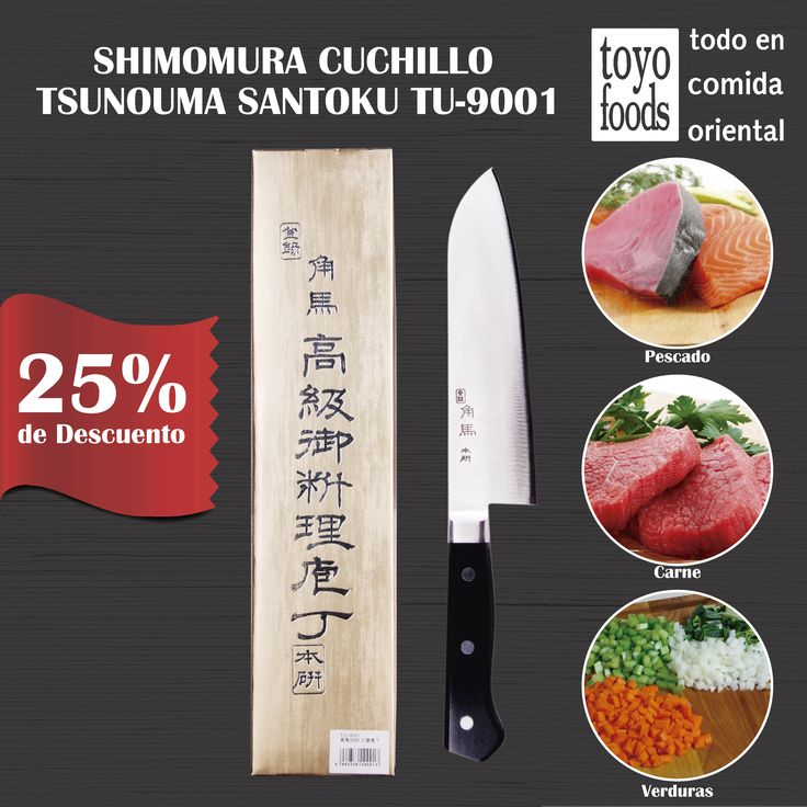 Shimomura chuchillo Tsunouma SANTOKU TU-9001-01