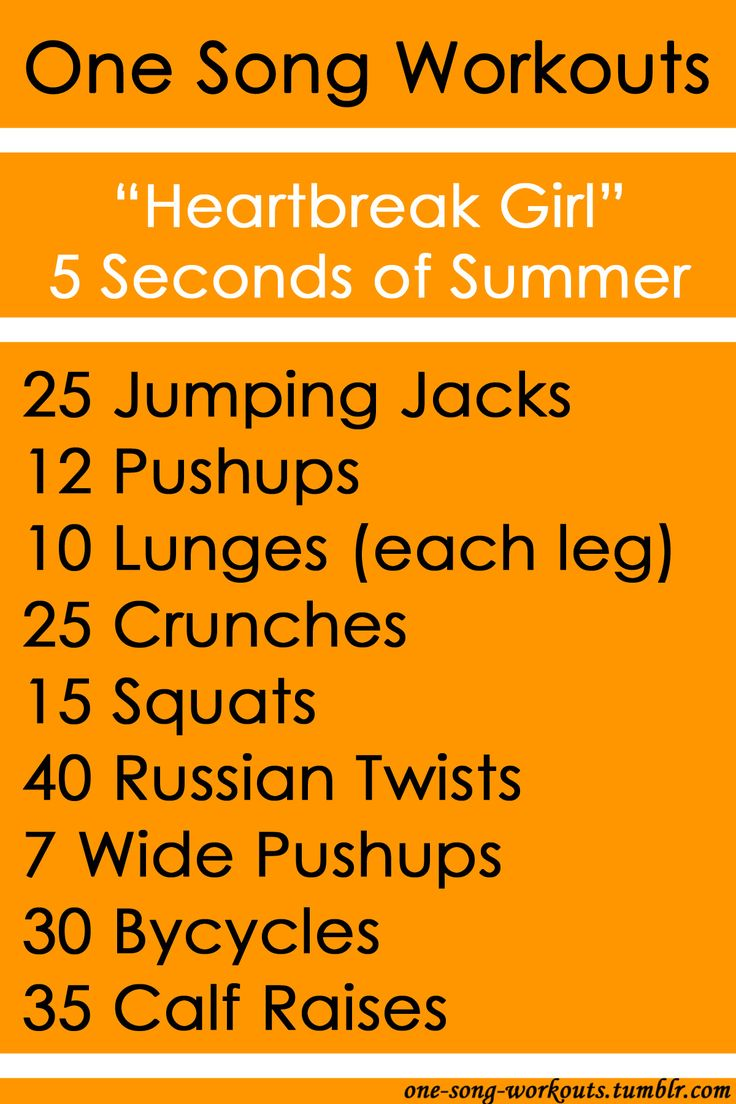 One song workouts are probably the coolest way to loose weight because i feel like if im moving to music i wont quit