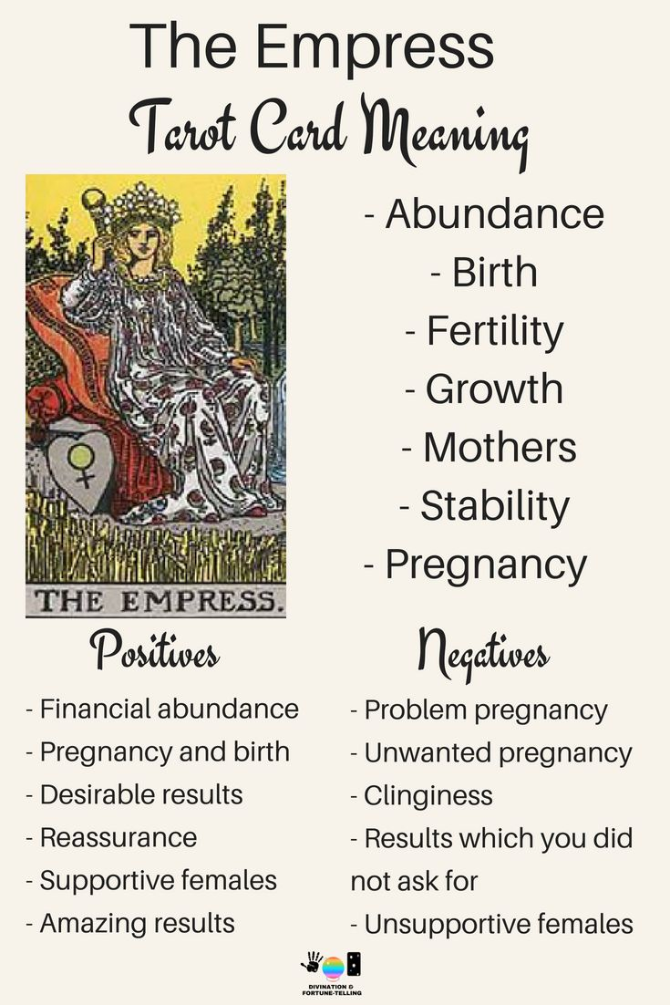 future tarot meanings the empress  tarot meanings love