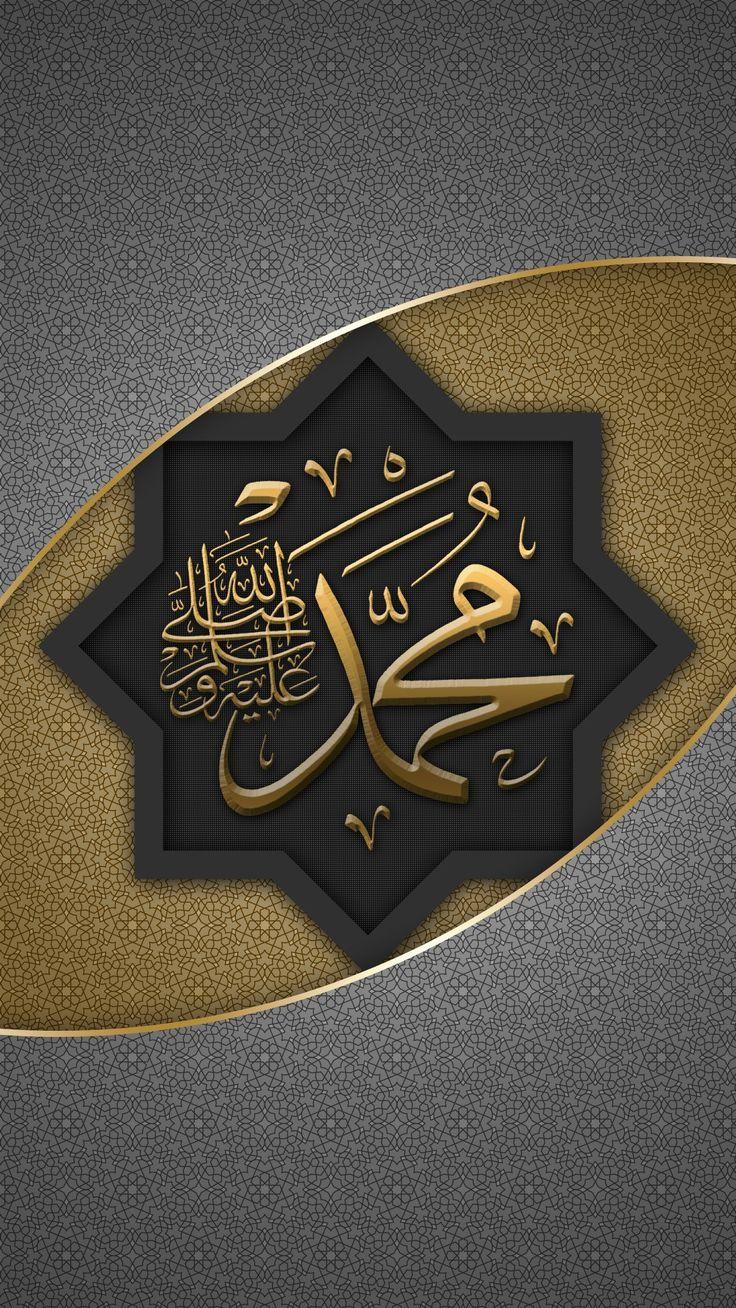 Best 25+ Islamic Wallpaper Ideas On Pinterest