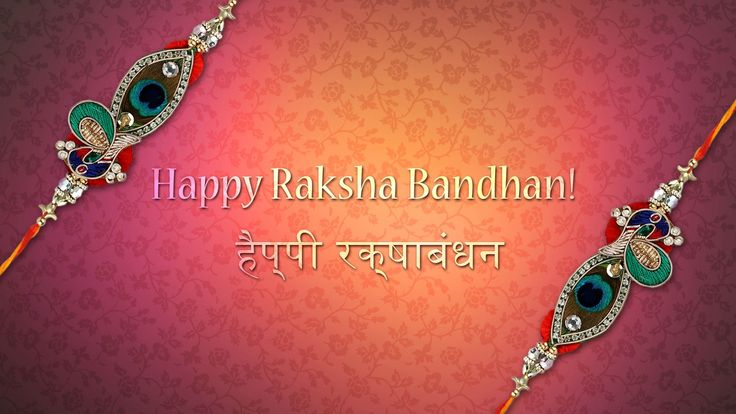 #RakshaBandhan2014 www.2014independenceday.in #rakhimessages #rakhiquotes #rakhisongs #rakshabandhanquotes #rakshabandhanmessages #rakshabandhansongs #rakshabandhan2014 #rakshabandhansms raksha bandhan images, raksha bandhan raksha bandhan photos, raksha bandhan shayari,raksha bandhan quotes,raksha bandhan e-cards, raksha bandhan pictures #sms #images #wallpapers #photos #quotes #shayari #pictures #songs #2014 #brothers #sisters