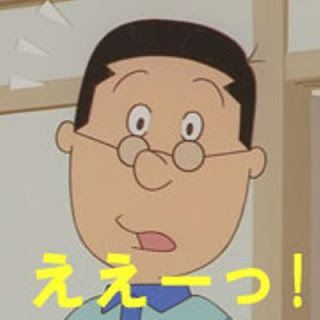 Masuo-san (from the manga/anime Sazae-san)