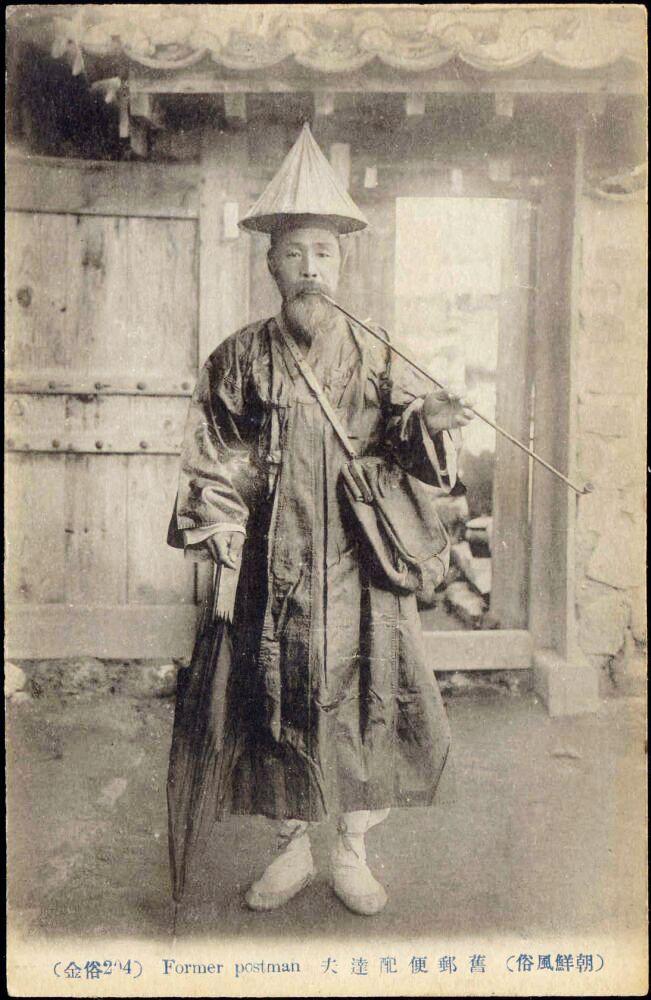 1910s Korea