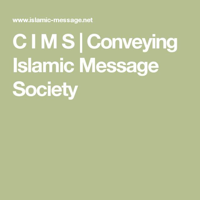 C I M S | Conveying Islamic Message Society