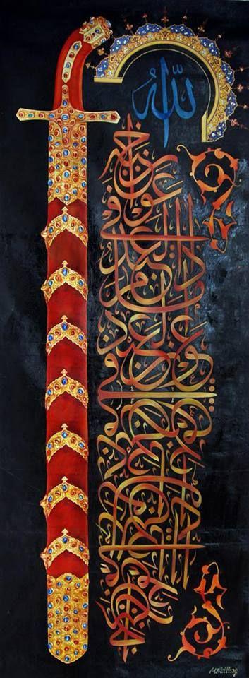 :::ﷺ♔❥♡ ♤✤❦♡ ✿⊱╮☼ ☾ PINTEREST.COM christiancross ☀ قطـﮧ ⁂ ⦿ ⥾ ⦿ ⁂ ❤❥◐ •♥•*⦿[†] DesertRose,;,calligraphy art,;,Metin Asağ,;,