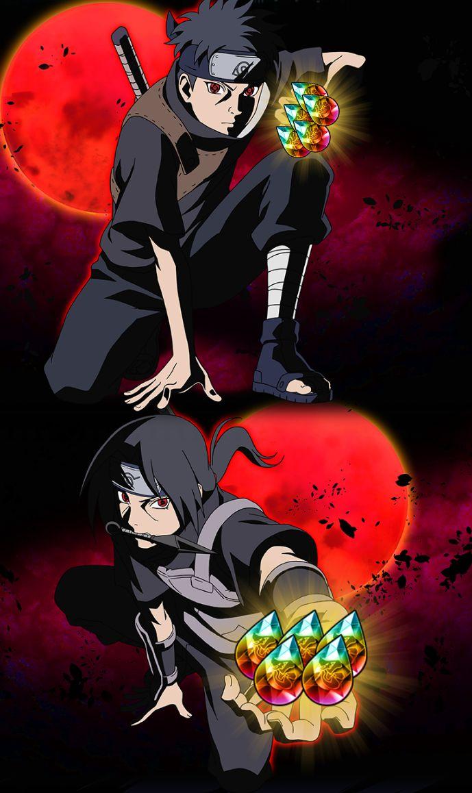 Summon hack Summon hack Naruto utimate ninja blazing